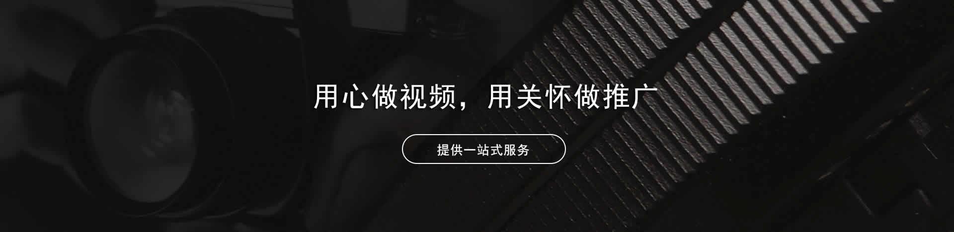 湖南抖音营销运营中心